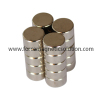 Strong Sintered NdFeB Magnet in China