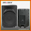 Mackie 8inch Speaker Box with MP3+LCD+SD+Bluetooth