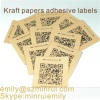 Custom Kraft Adhesive Labels with Brcode or QR code,Kraft QR code Labels
