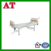 ABS Double-folding Hospital Bed