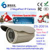 h.264 built-in IR-Cut 2.0 MegaPixel Waterproof Ir Ip Camera