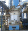 Coal Mill LM VERTICAL MILL