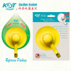 KST Yellow Signal Suction Hook