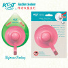 KST Pink Signal Suction Hook