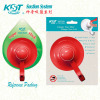 KST Red Signal Suction Hook