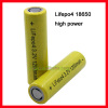 Lifepo4 18650 1200mAh 10-15C High Discharge Battery
