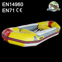 2014 Inflatable Floating Boat For Sale