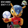 2014 Brazil World Cup Fuleco Inflatable