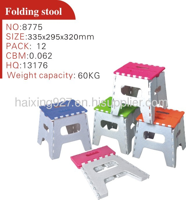 Children Folding Stool