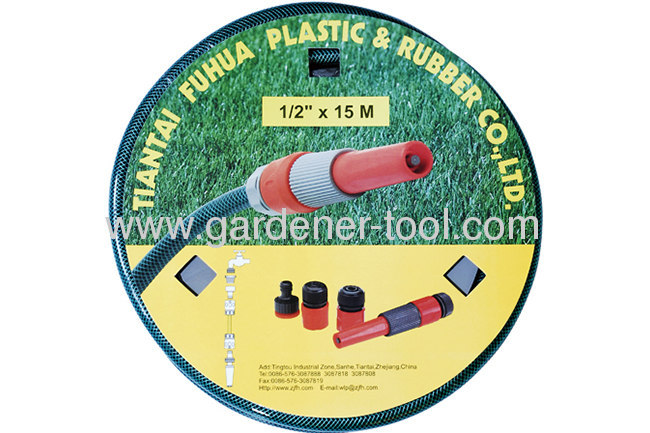 3-Layer PVC Garden Water Hose With 1/2function hose nozzle set