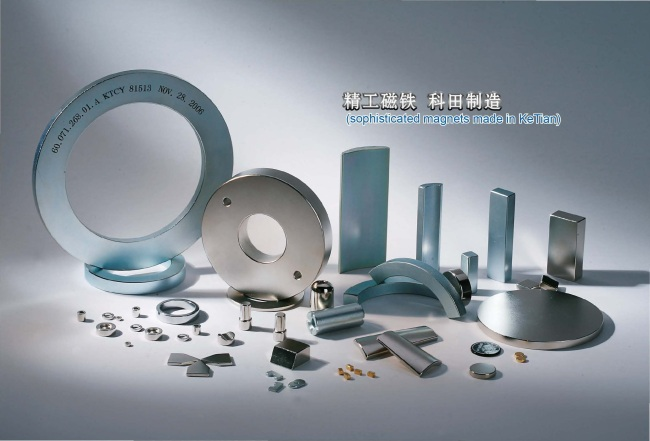 arc segment magnets for generator and motor