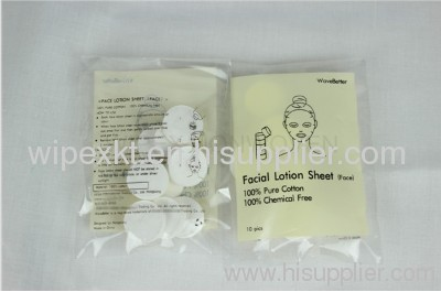 Compressed Facial Mask