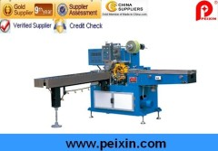 Automatic Paper Handkerchiefs Packaging Machine (PX-SPZ-BZ200)