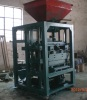 Low cost cement brick making machine price with ISO certificate