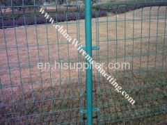 Double Edging Fence