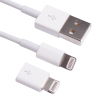 Lightning to Micro USB Adapter and USB Cable for iPhone 5