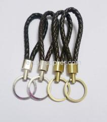all kind of Leather PU Keychains