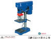 350W 13mm Electric Bench Top Radial Drill Press -BD350