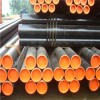 fluid pipe, ASTM A106 seamless steel pipe for fluid