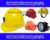 Safety helmet mould manufacture