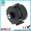 Low consumption condenser 14W 220V ECM motor Electronically commutated motor