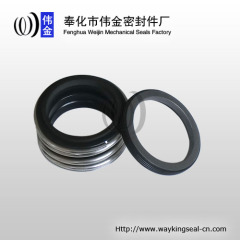 burgmann MG1 mechanical seal 70mm Carbon / SIC