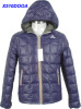 2013 FASHION WINTER JACKET FOR YOUNG MEN