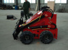 mini skid steer loader, skid steer loader