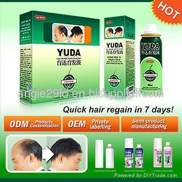 Yuda Brand Pilatory: Grow Hair Quick & Safe, OEM Available