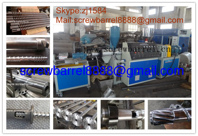 plastic machinery segment screw barrel accessory/parts