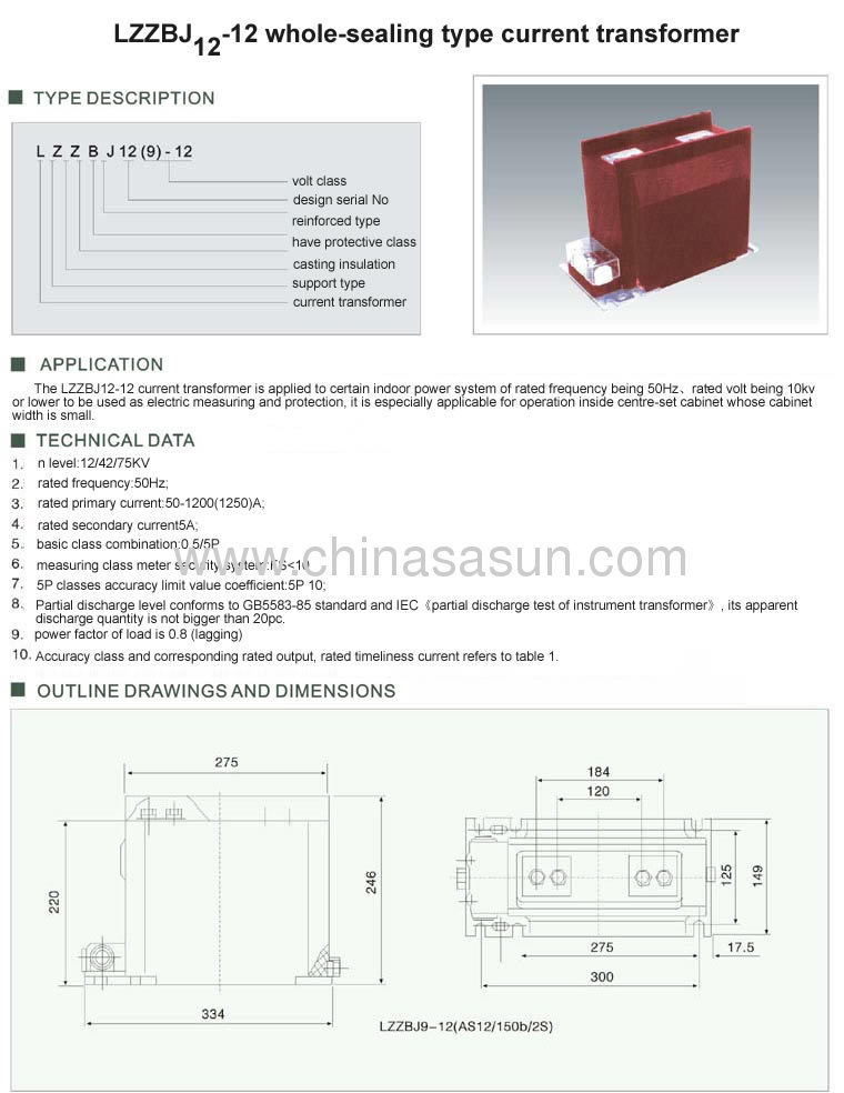 LZZBJ12-12 whole sealing type current transformer