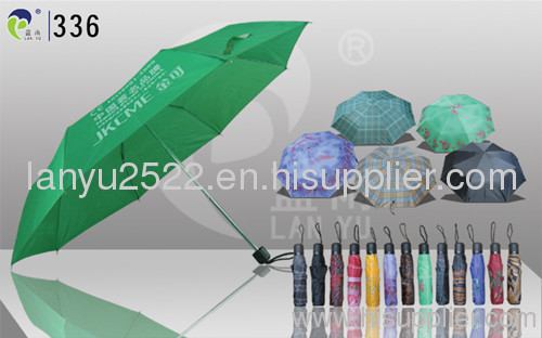 Promotional advertising gifts manual folding umbrellas budget cheap items OEM small orders welcome