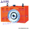Gearbox for plastic extruder