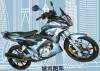 Popular super city motorbike 125cc