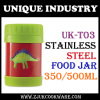 Vacuum Flask Manufacturer 500ML Stainless Steel Food Jar Container