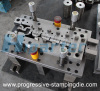 Shanghai progressive tooling vendor