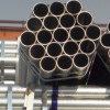 direct supply galvanized steel pipe low price