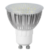 dot cover gu10 led bulb light 4.5w 450lm