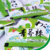 Small bag wasabi packing