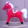 Plush rocking horse wooden rocking horse