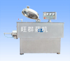 GHL Series High Efficiency Damp Mixing Granulator
