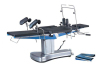 Hydraulic integrated operating table