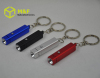 Colorful mini promotional led keychain light