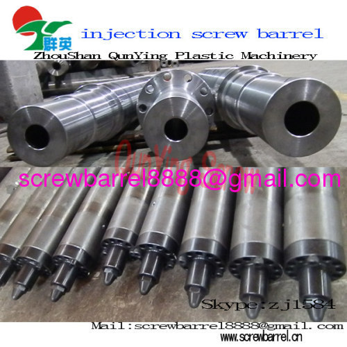 Injection moulding machine screw barrel
