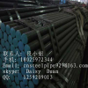Seamless Steel Tube(A106)/Seamless Steel Tubes A106