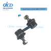 JLD Stabilizer Link MR333762