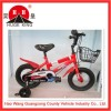 best quality kids bicycle