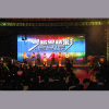 Hot sell Led Star cloth stage backdrops