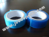 Blue PET Tape ----Adhesive Tape