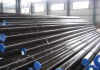 GR.B BOILER STEEL SEAMLESS TUBE